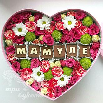 Яркий подарок маме